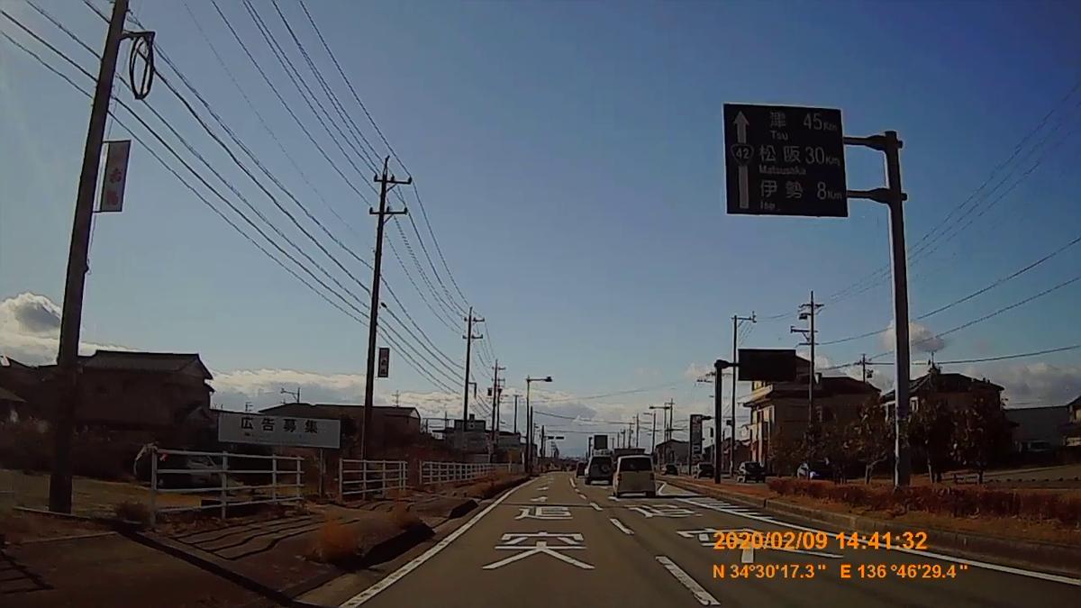 f:id:japan_route:20200324220501j:plain