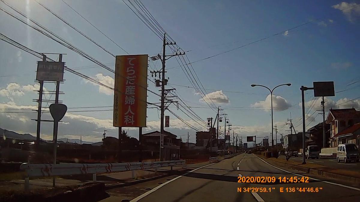 f:id:japan_route:20200324220532j:plain