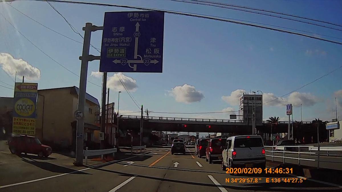 f:id:japan_route:20200324220550j:plain