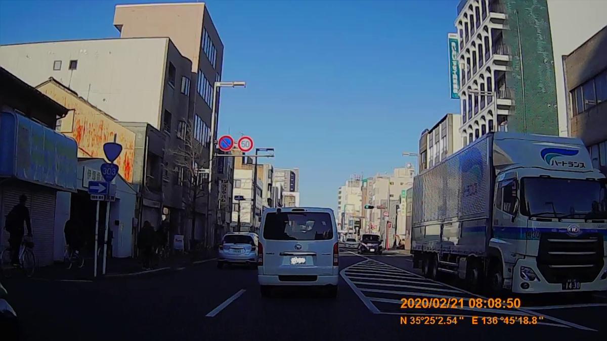 f:id:japan_route:20200328173640j:plain