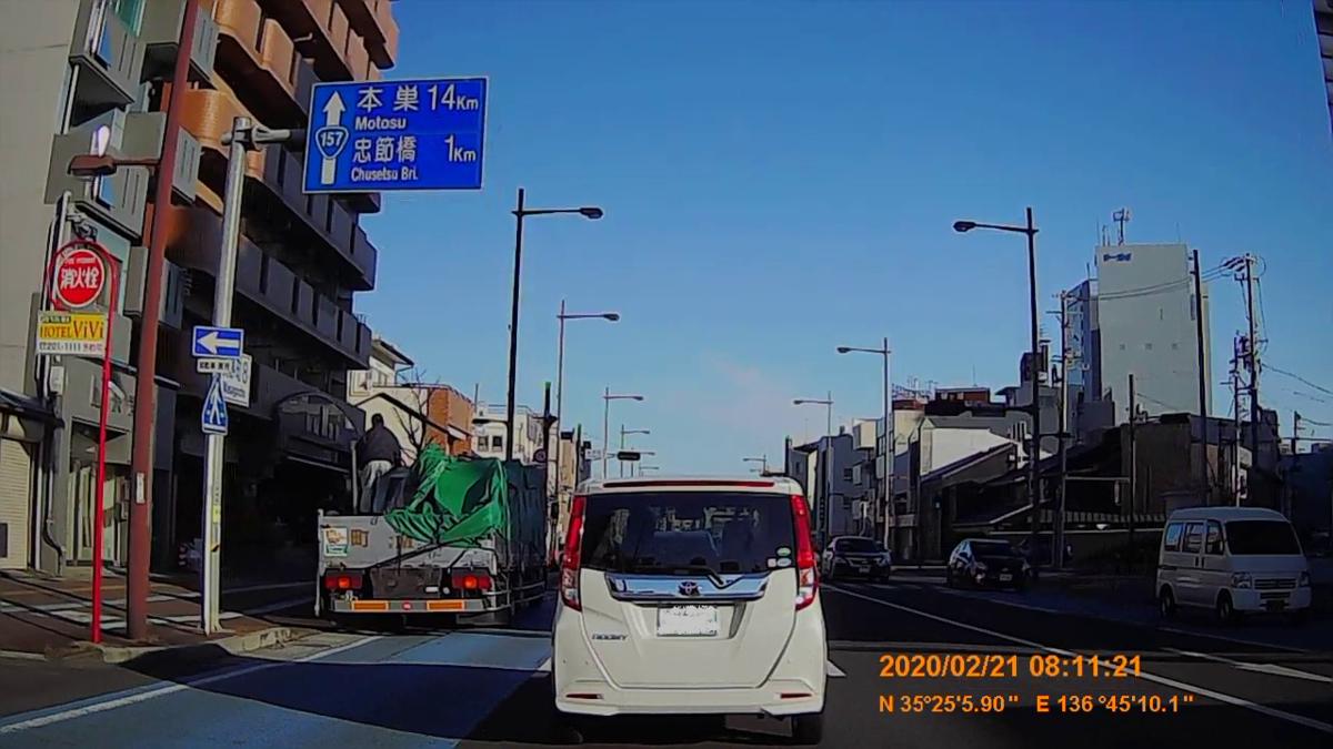 f:id:japan_route:20200328173700j:plain