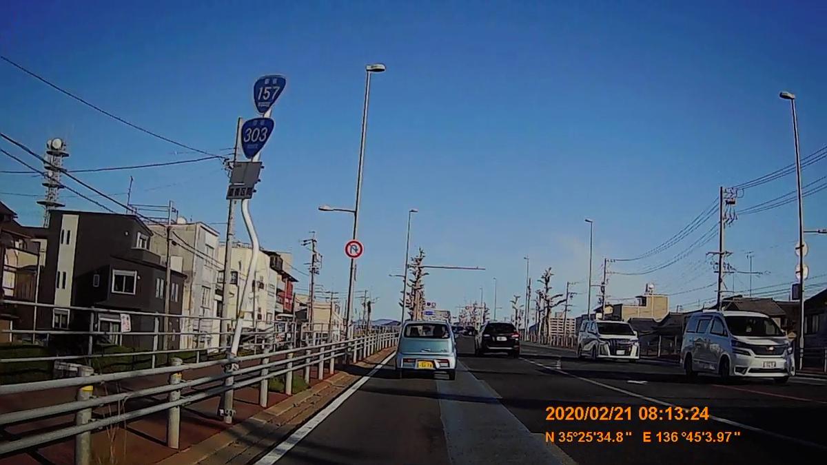 f:id:japan_route:20200328173709j:plain
