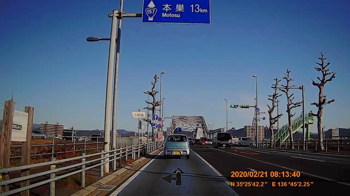 f:id:japan_route:20200328173751j:plain