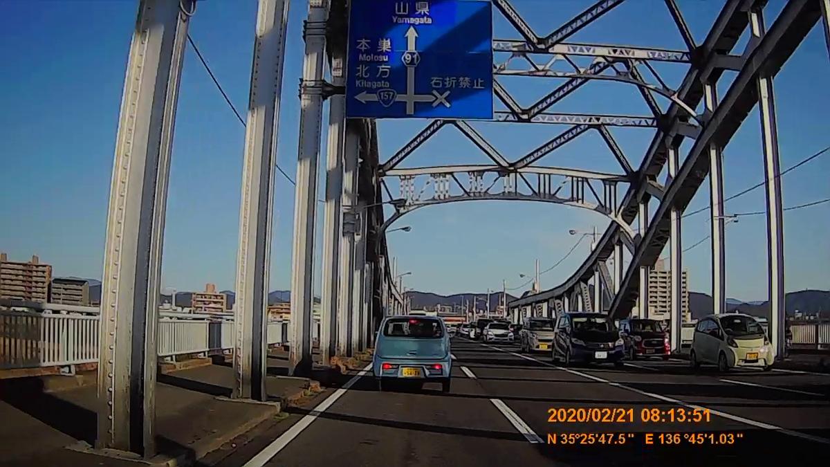 f:id:japan_route:20200328173806j:plain