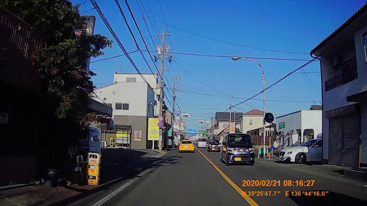 f:id:japan_route:20200328173837j:plain