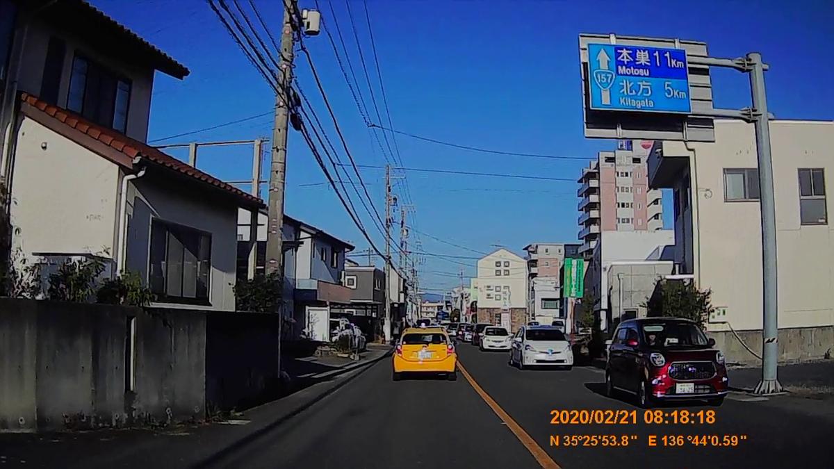 f:id:japan_route:20200328173845j:plain