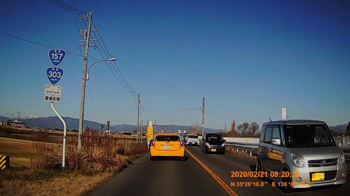 f:id:japan_route:20200328173852j:plain