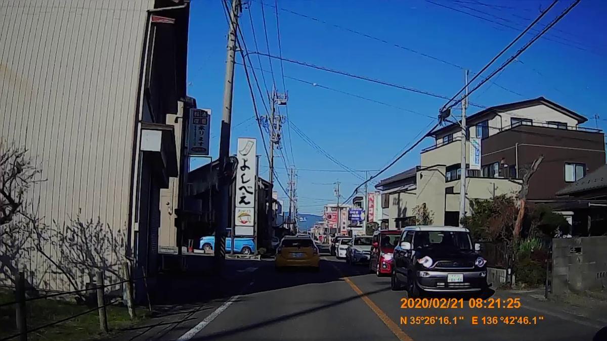 f:id:japan_route:20200328173907j:plain