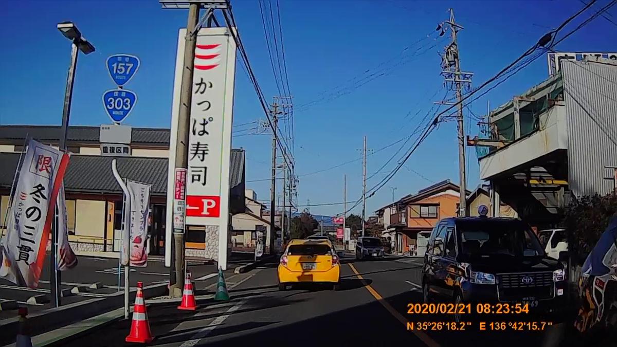 f:id:japan_route:20200328173919j:plain