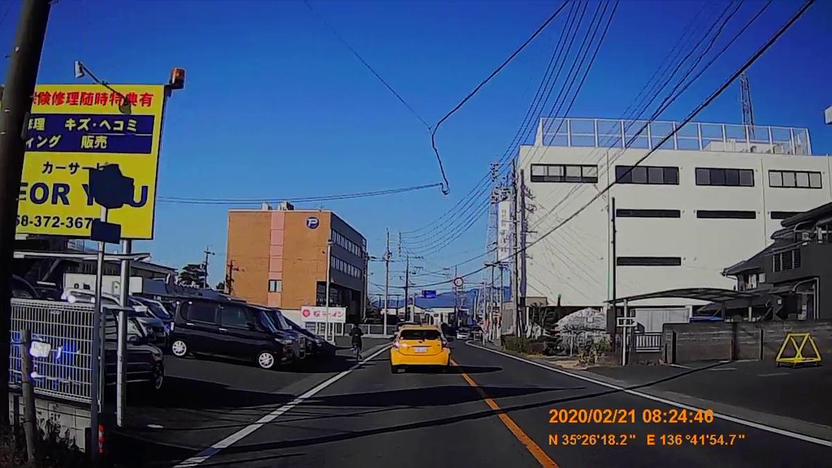 f:id:japan_route:20200328173926j:plain