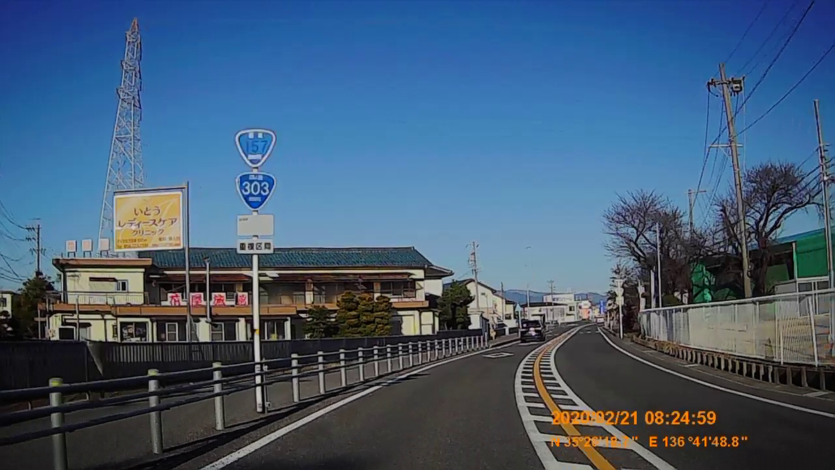 f:id:japan_route:20200328173936j:plain