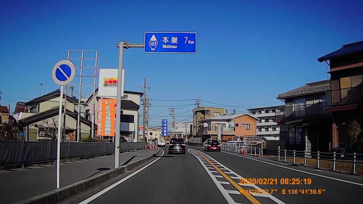 f:id:japan_route:20200328173944j:plain