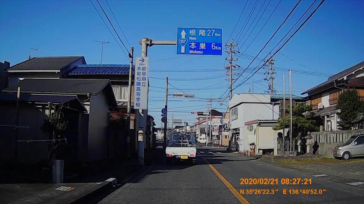 f:id:japan_route:20200328174003j:plain