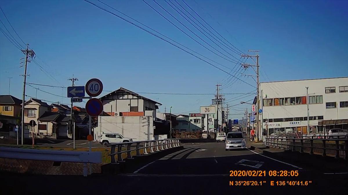 f:id:japan_route:20200328174012j:plain