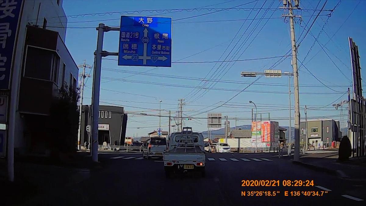 f:id:japan_route:20200328174026j:plain