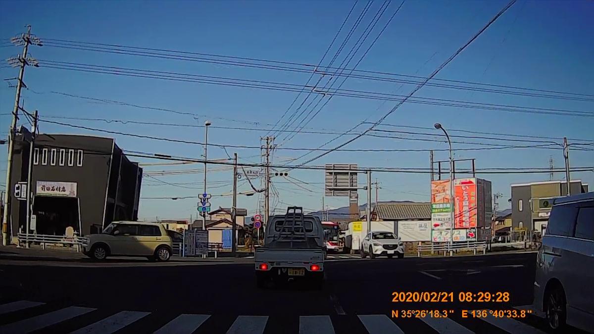 f:id:japan_route:20200328174030j:plain