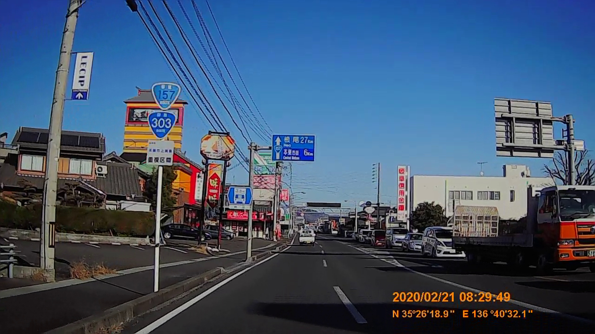 f:id:japan_route:20200328174038j:plain