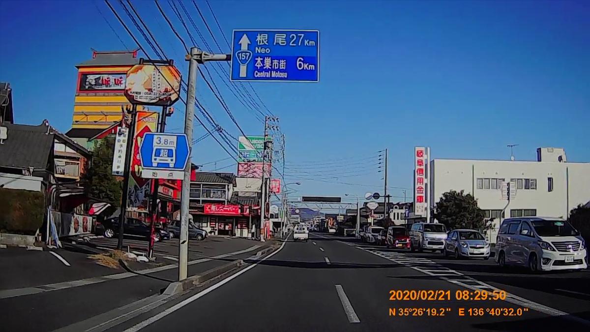 f:id:japan_route:20200328174048j:plain