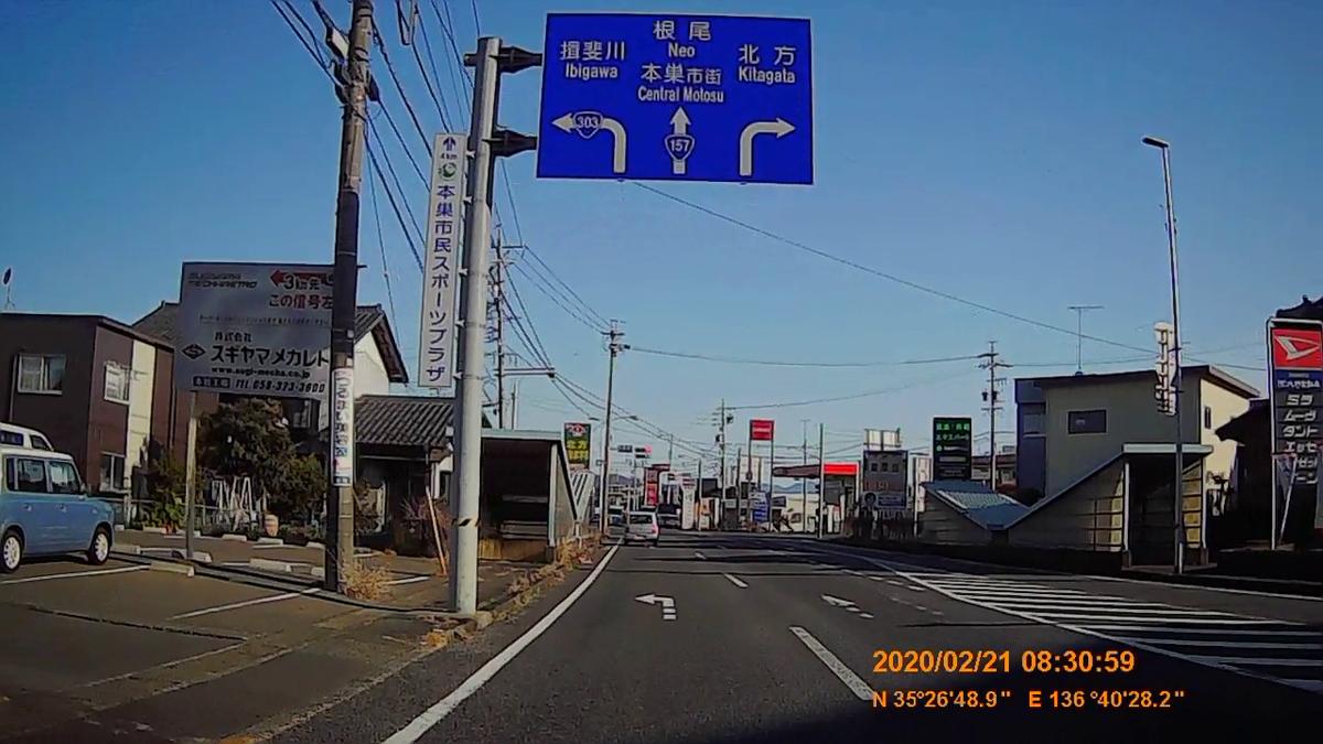 f:id:japan_route:20200328174058j:plain