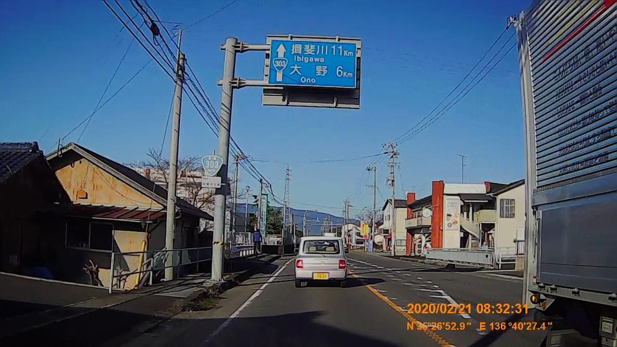 f:id:japan_route:20200328174115j:plain