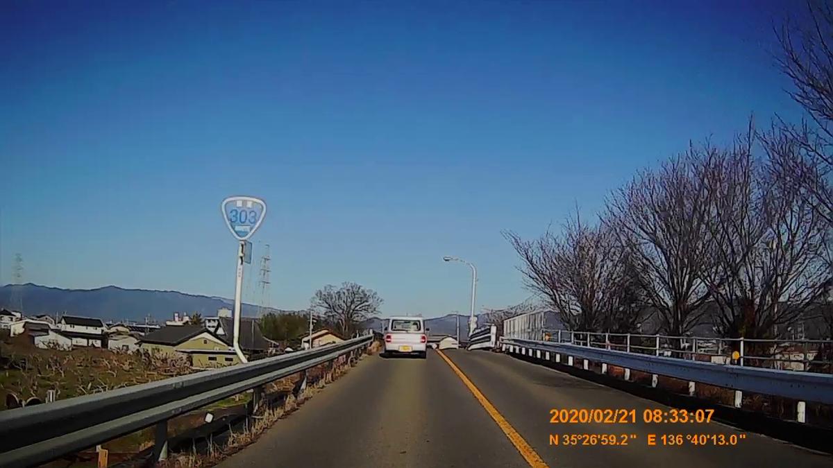 f:id:japan_route:20200328174131j:plain