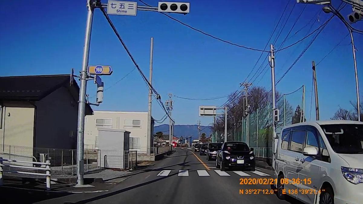 f:id:japan_route:20200328174139j:plain