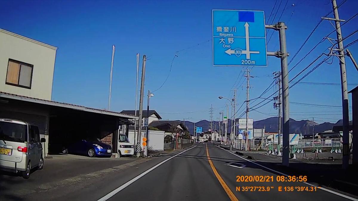 f:id:japan_route:20200328174148j:plain