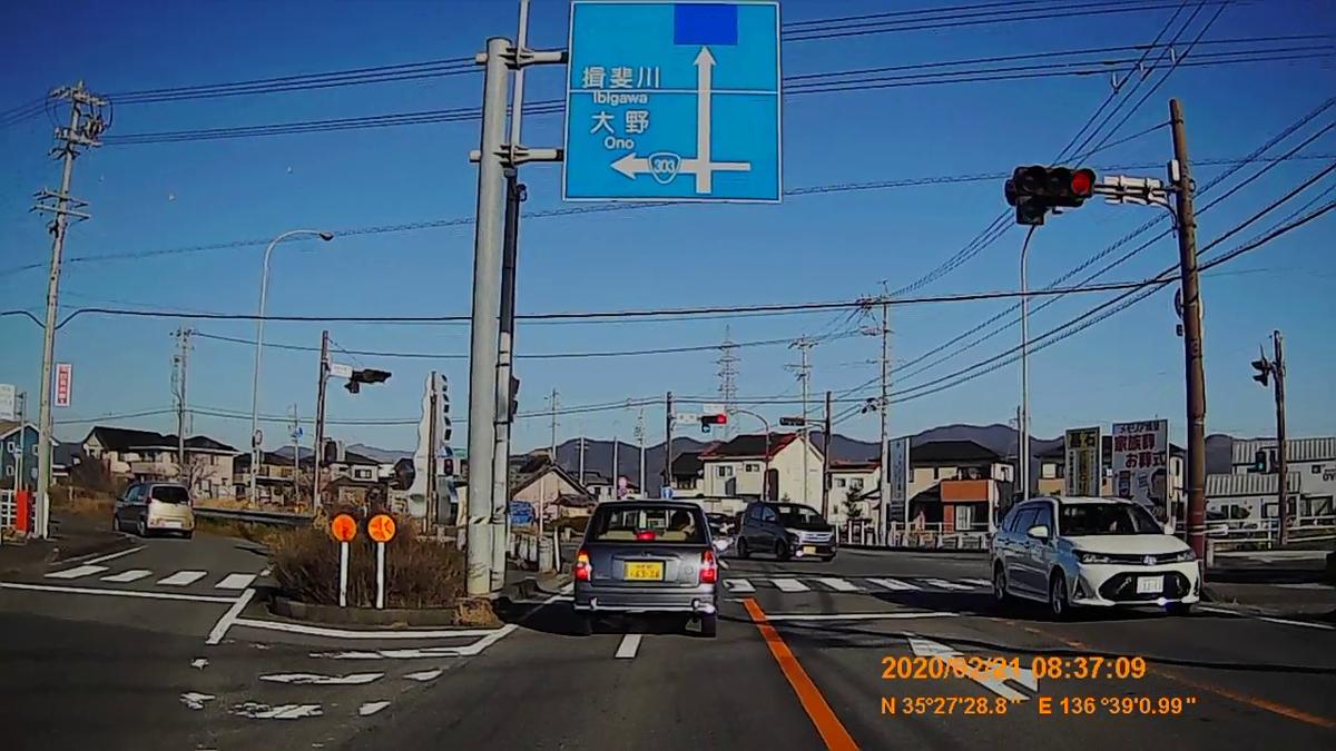 f:id:japan_route:20200328174150j:plain