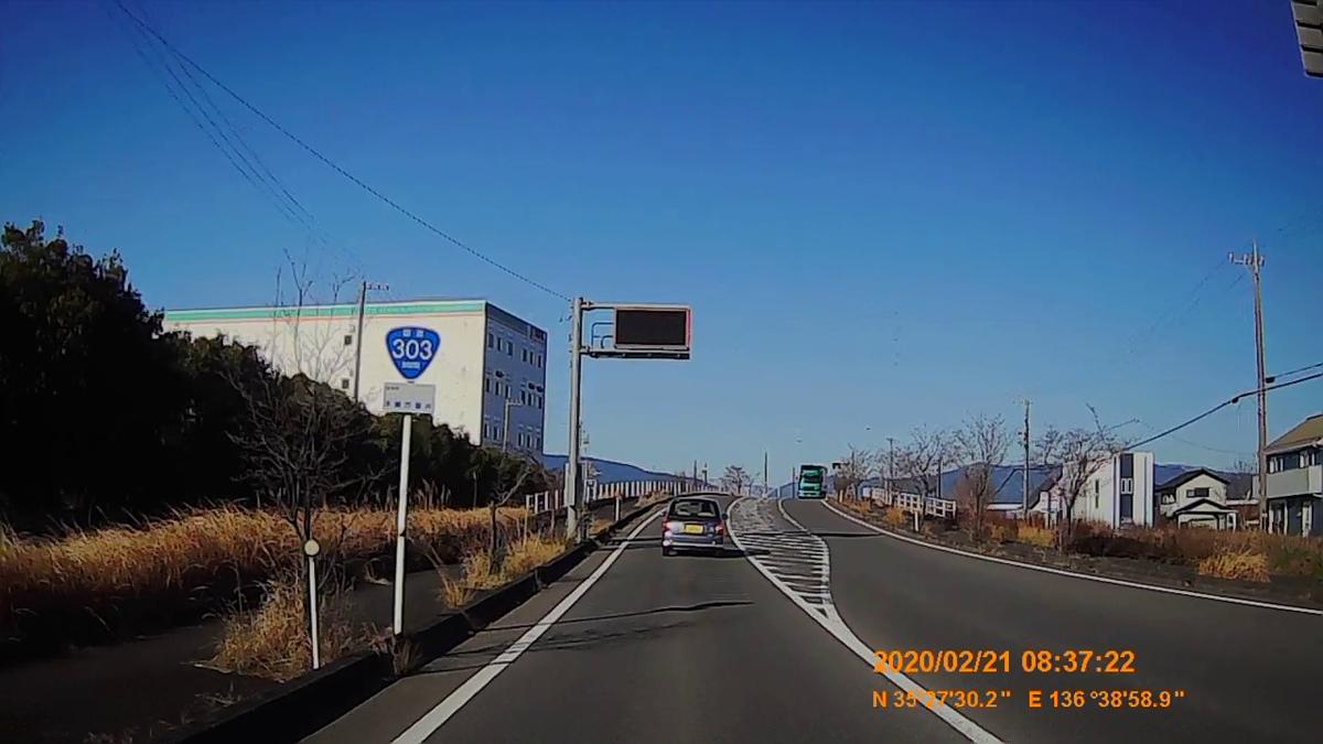 f:id:japan_route:20200328174206j:plain