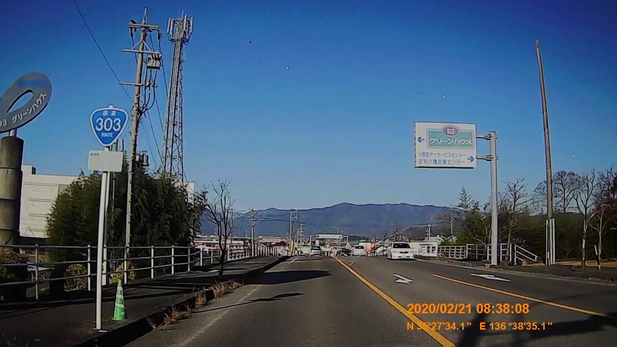 f:id:japan_route:20200328174226j:plain