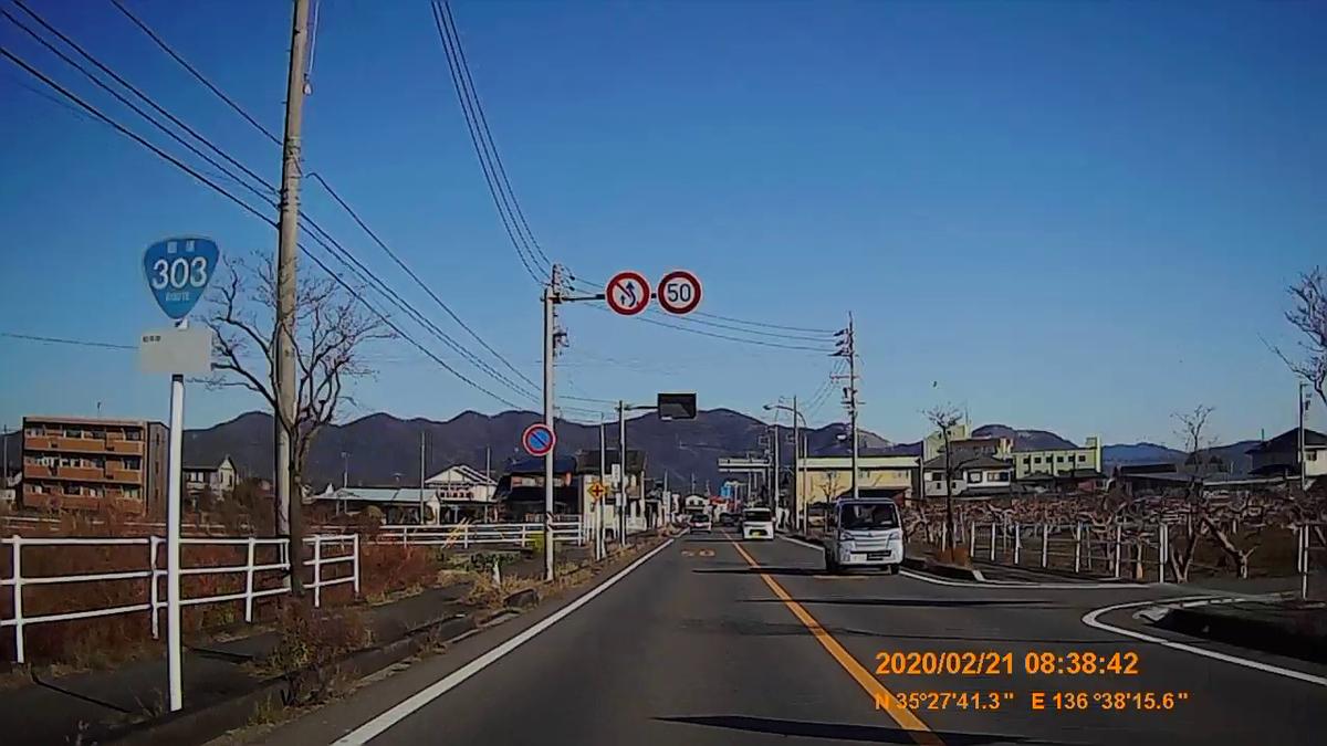 f:id:japan_route:20200328174234j:plain