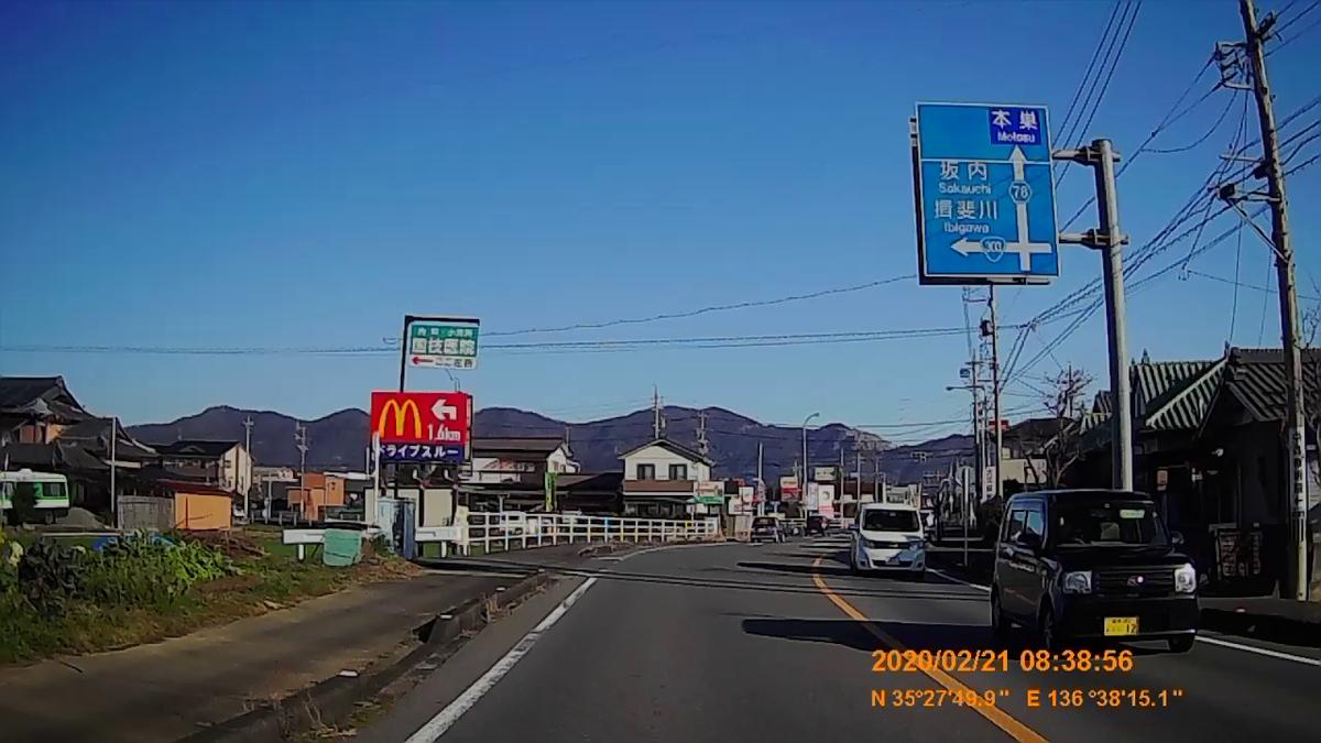 f:id:japan_route:20200328174241j:plain