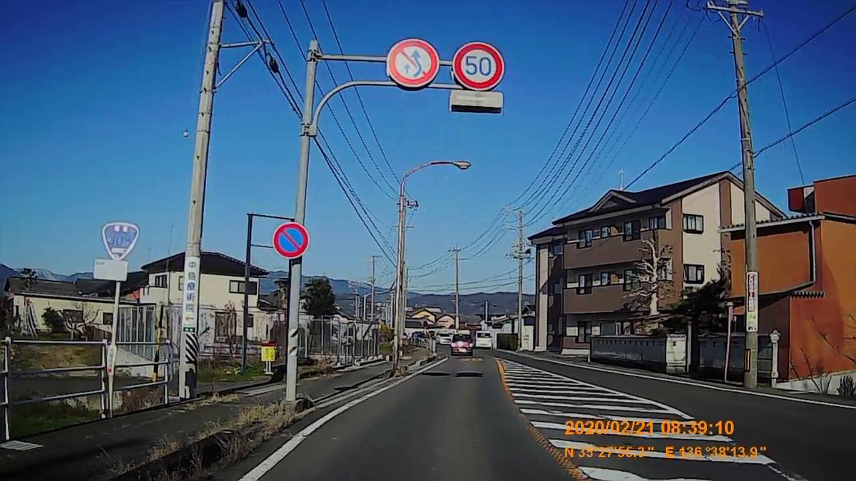 f:id:japan_route:20200328174252j:plain