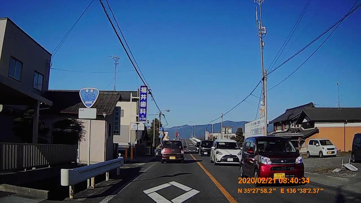 f:id:japan_route:20200328174300j:plain