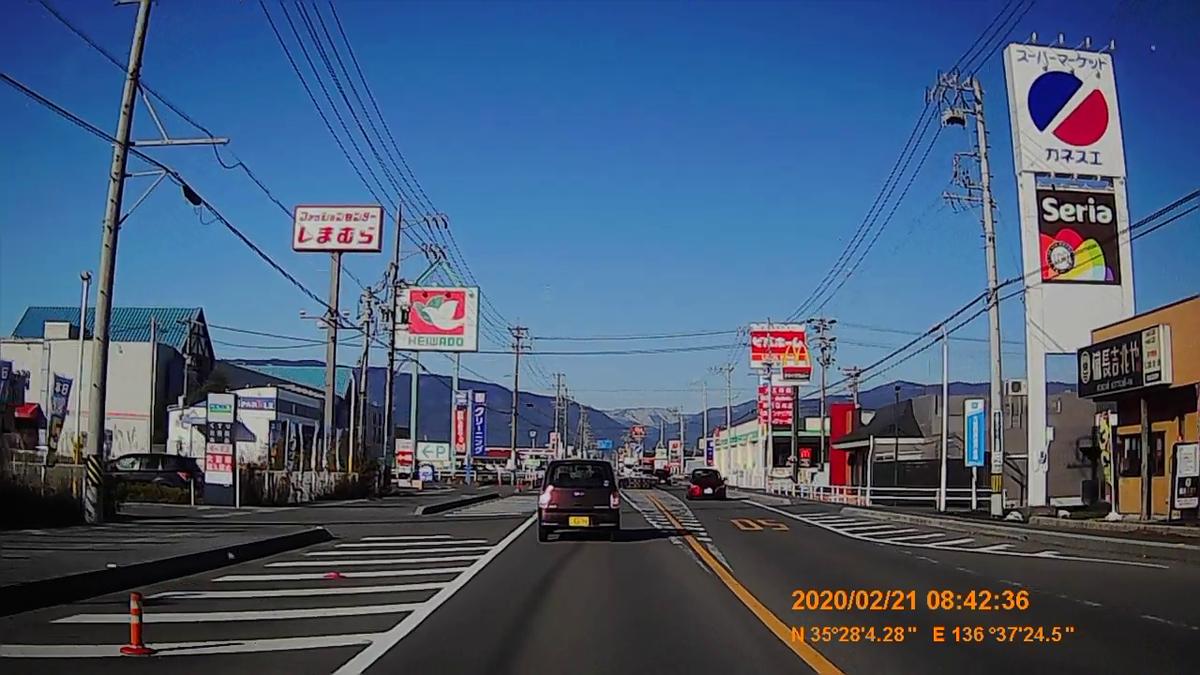 f:id:japan_route:20200328174308j:plain