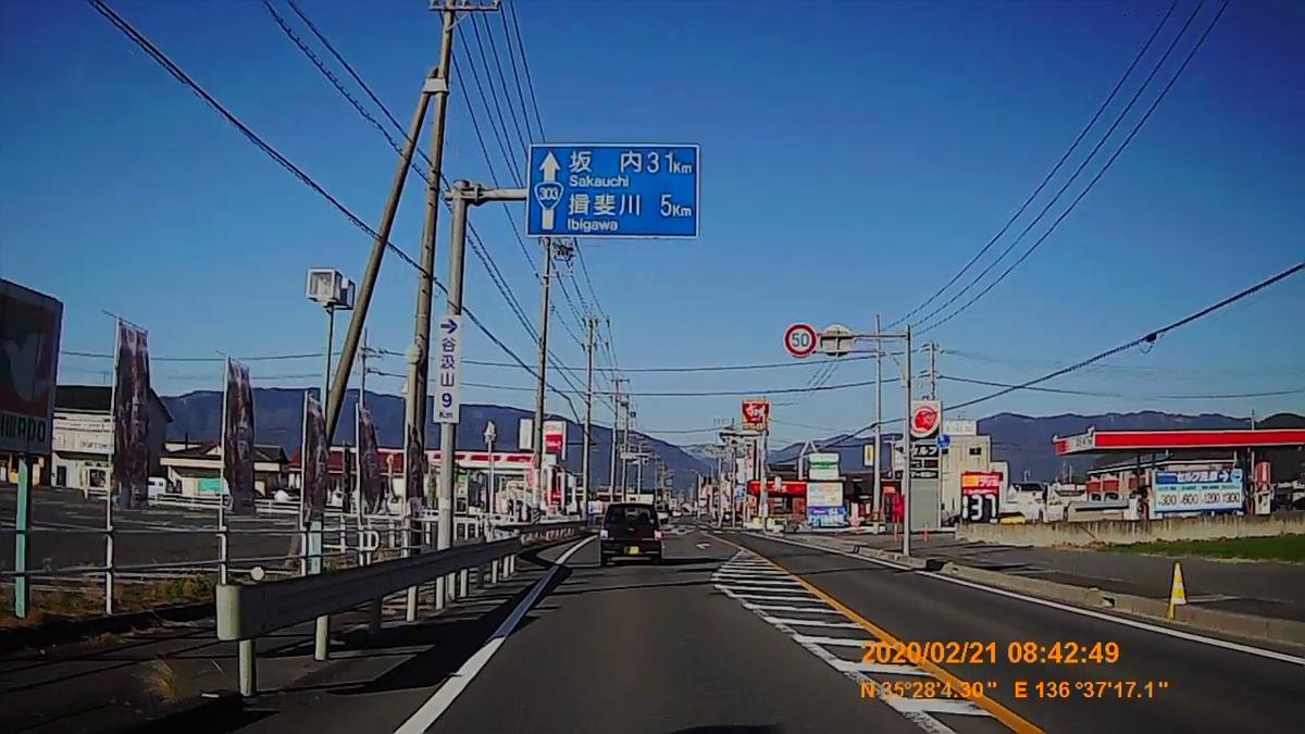 f:id:japan_route:20200328174316j:plain