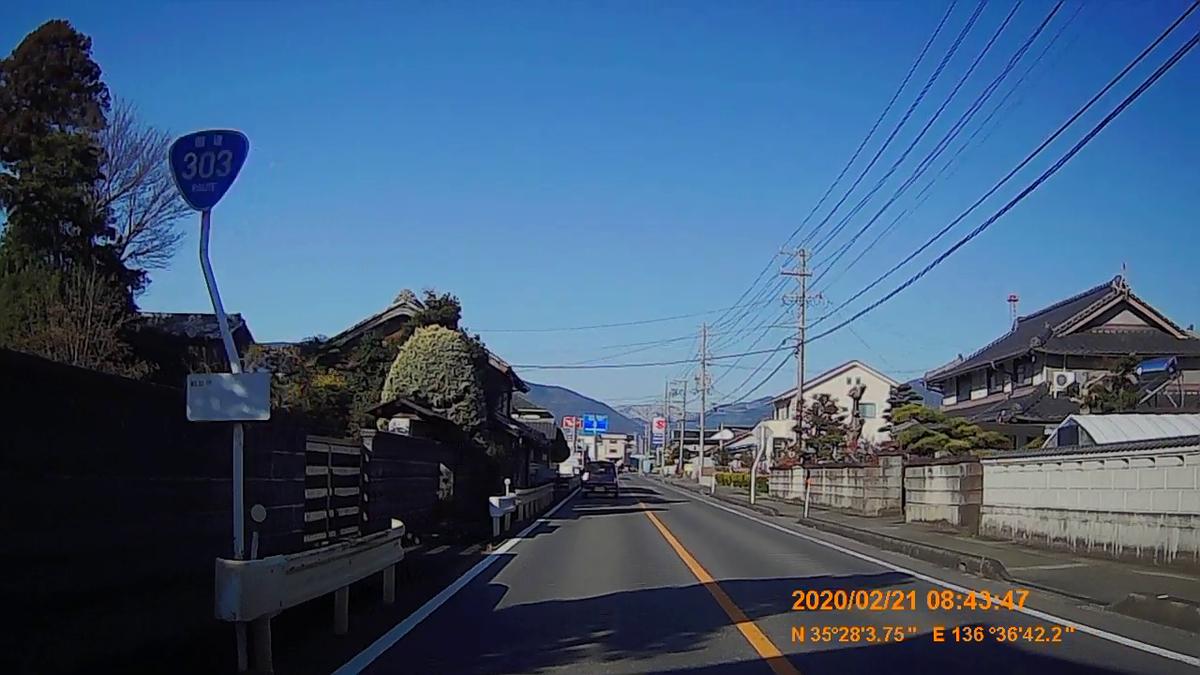 f:id:japan_route:20200328174325j:plain