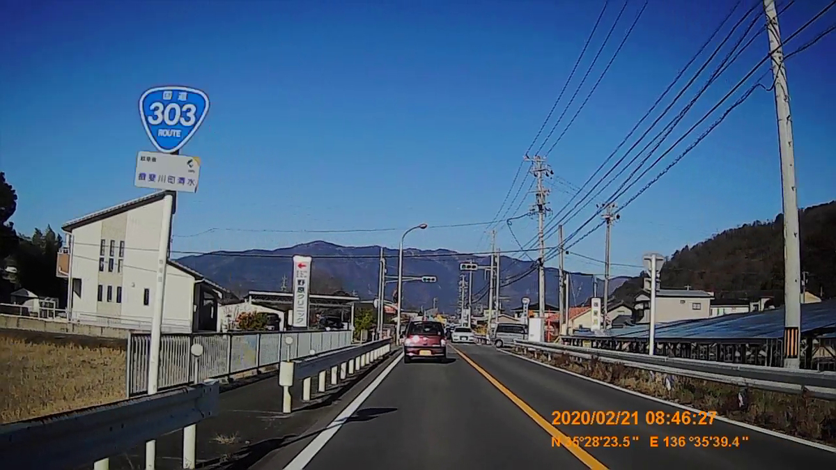 f:id:japan_route:20200328174345j:plain