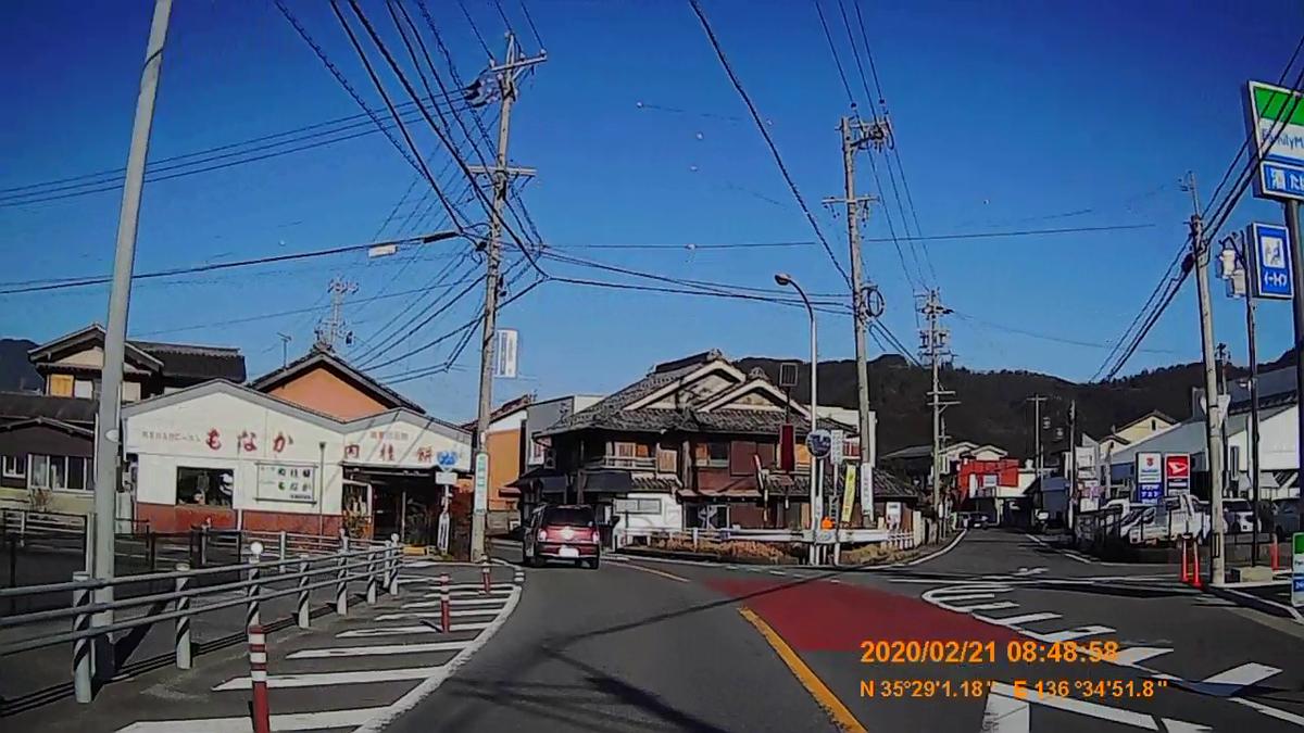 f:id:japan_route:20200328174353j:plain
