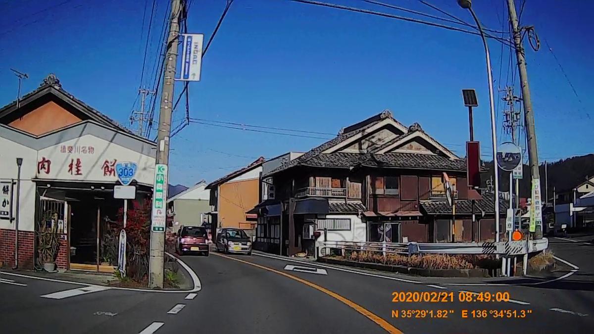 f:id:japan_route:20200328174402j:plain