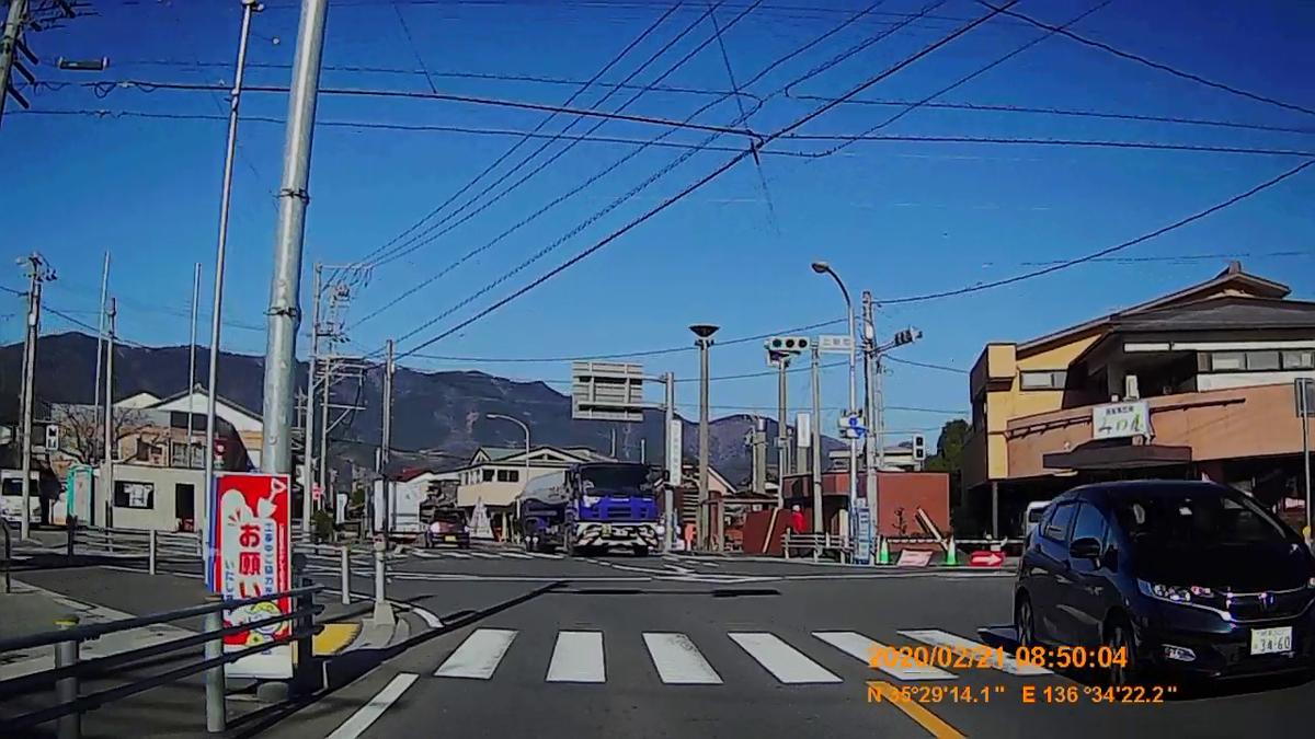 f:id:japan_route:20200328174420j:plain
