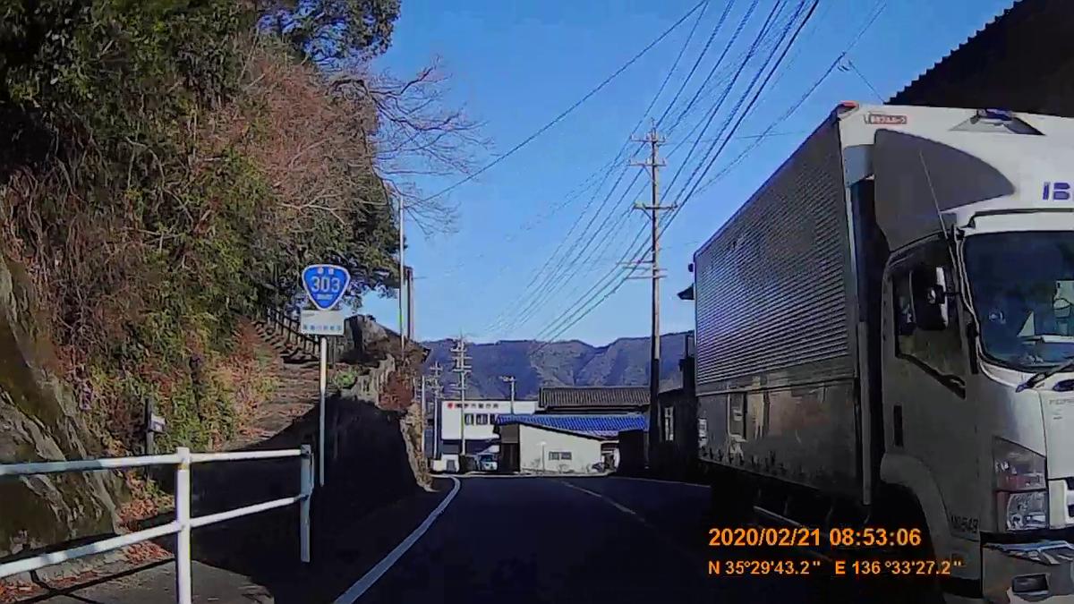 f:id:japan_route:20200328174442j:plain