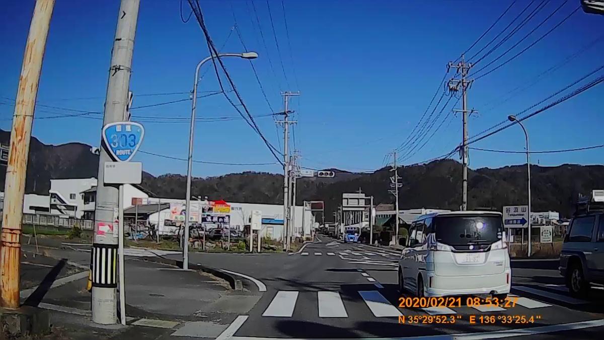 f:id:japan_route:20200328174451j:plain