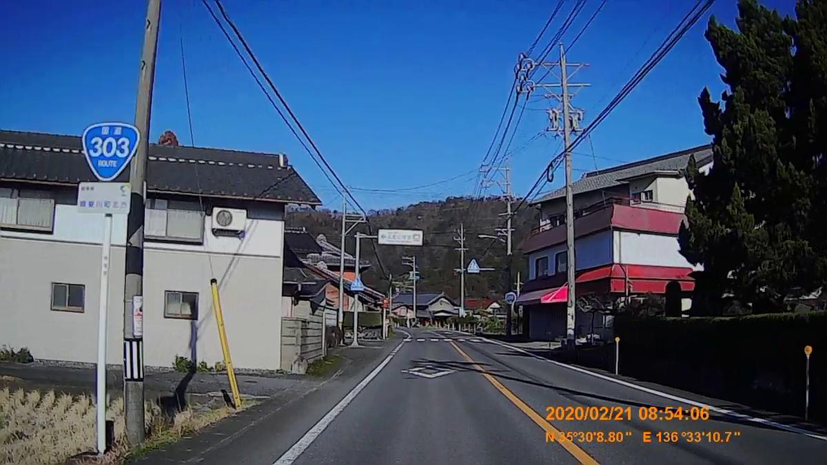 f:id:japan_route:20200328174459j:plain