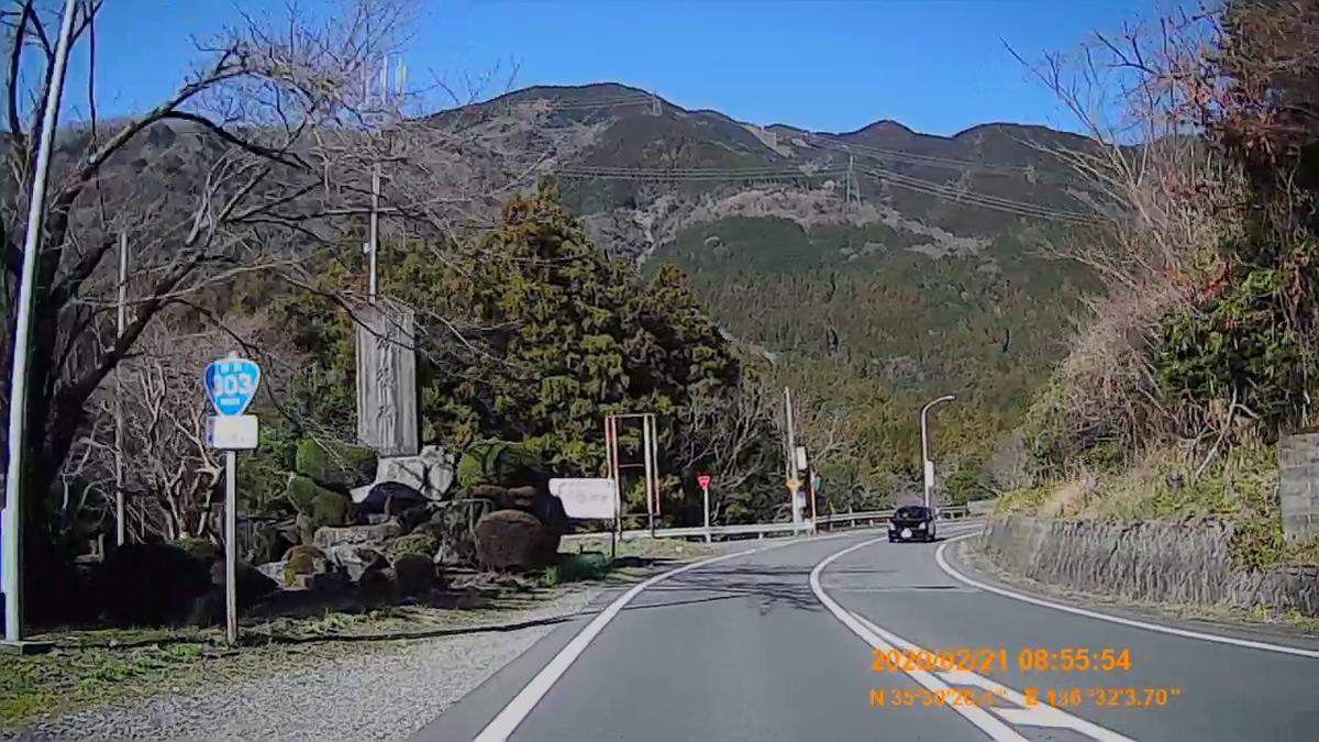 f:id:japan_route:20200328174517j:plain