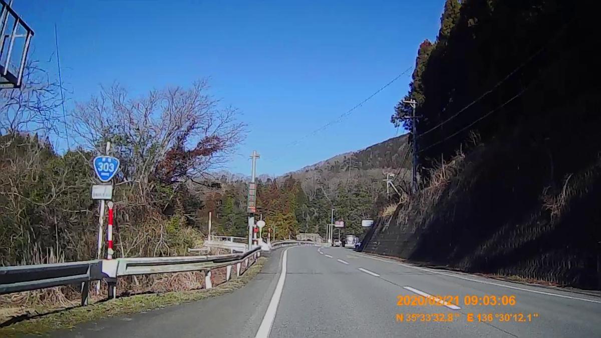 f:id:japan_route:20200328174629j:plain