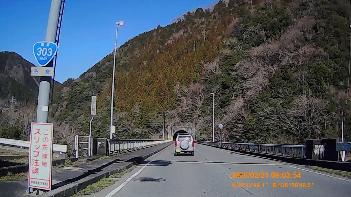 f:id:japan_route:20200328174648j:plain