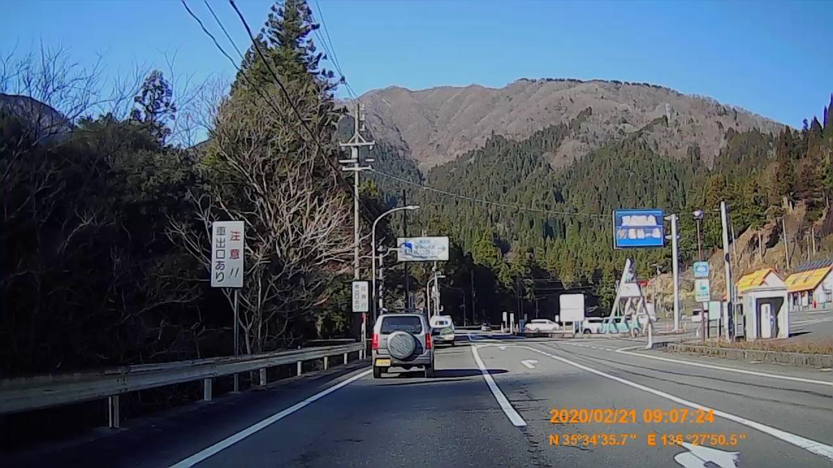 f:id:japan_route:20200328174734j:plain