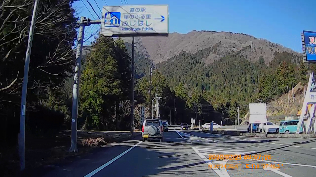 f:id:japan_route:20200328174737j:plain
