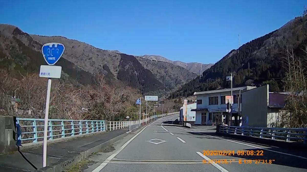 f:id:japan_route:20200328174746j:plain